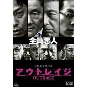 アウトレイジ [DVD] ggking