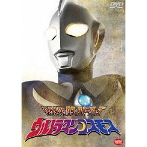 クライマックス・ストーリーズ ウルトラマンコスモス [DVD]|ggking