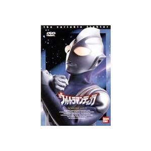 ウルトラマンティガ Vol.9 [DVD]|ggking