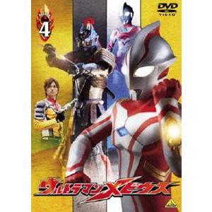 ウルトラマンメビウス Volume 4 [DVD]|ggking