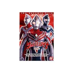 ウルトラマンダイナ 1 [DVD]|ggking
