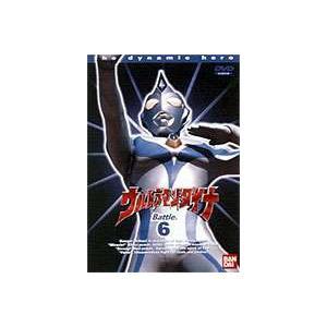 ウルトラマンダイナ 6 [DVD]|ggking