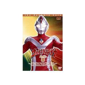 ウルトラマンダイナ 8 [DVD]|ggking