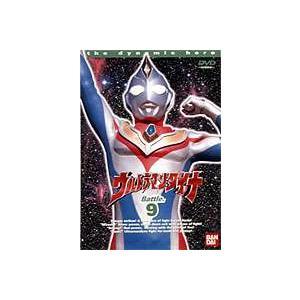 ウルトラマンダイナ 9 [DVD]|ggking