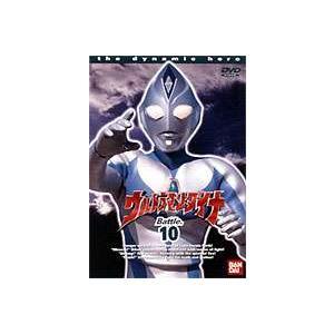 ウルトラマンダイナ 10 [DVD]|ggking