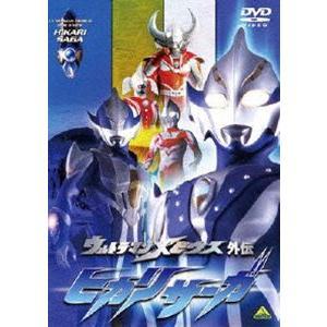 ウルトラマンメビウス外伝 ヒカリサーガ [DVD]|ggking