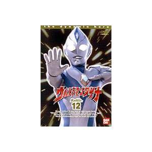 ウルトラマンダイナ 12 [DVD]|ggking