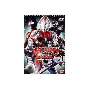 ウルトラマンダイナ SPECIAL [DVD]|ggking