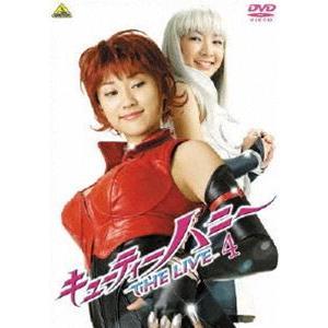 キューティーハニー THE LIVE 4 [DVD]|ggking
