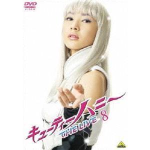 キューティーハニー THE LIVE 8 [DVD]|ggking