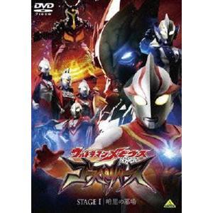 ウルトラマンメビウス外伝 ゴーストリバース STAGE 1 [DVD]|ggking