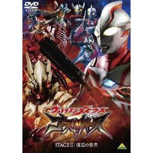 ウルトラマンメビウス外伝 ゴーストリバース STAGE 2 [DVD]|ggking