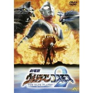 劇場版 ウルトラマンコスモス2 THE BLUE PLANET [DVD]|ggking