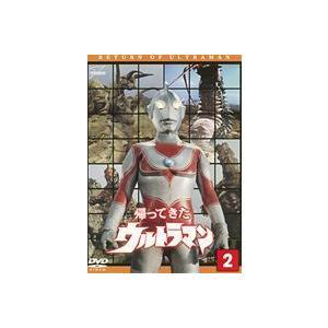 帰ってきたウルトラマン Vol.2 [DVD] ggking
