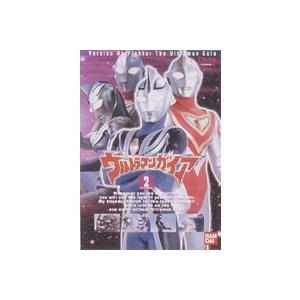ウルトラマンガイア 2 [DVD]|ggking