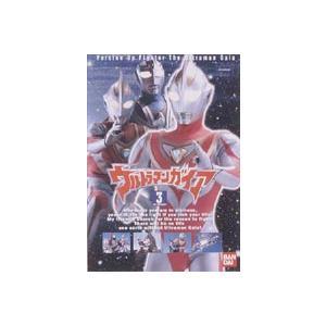 ウルトラマンガイア 3 [DVD]|ggking
