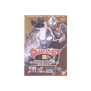 ウルトラマンガイア 12 [DVD]|ggking