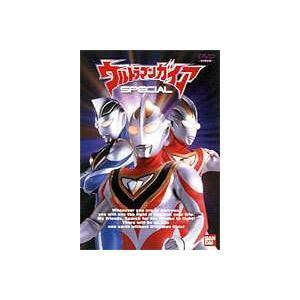 ウルトラマンガイア SPECIAL [DVD]|ggking