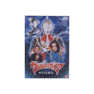 ウルトラマンガイア ガイアよ再び [DVD]|ggking