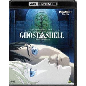 GHOST IN THE SHELL/攻殻機動隊 4Kリマスターセット [Ultra HD Blu-ray]|ggking