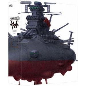 宇宙戦艦ヤマト2199 Blu-ray BOX【特装限定版】 [Blu-ray]|ggking