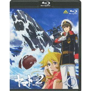 宇宙戦艦ヤマト2202 愛の戦士たち 1 [Blu-ray]|ggking