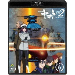 宇宙戦艦ヤマト2202 愛の戦士たち 6 [Blu-ray]|ggking