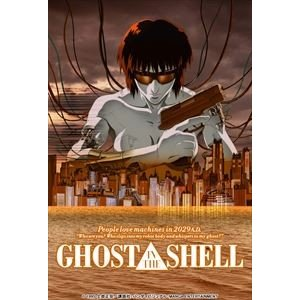 GHOST IN THE SHELL/攻殻機動隊 [Blu-ray]|ggking