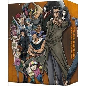 幽☆遊☆白書 25th Anniversary Blu-ray BOX 暗黒武術会編(特装限定版) [Blu-ray]|ggking