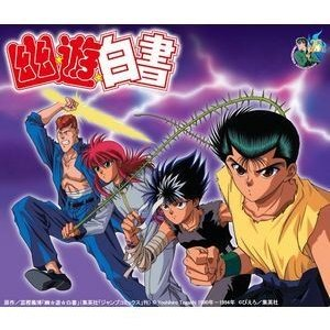 幽☆遊☆白書 25th Anniversary Blu-ray BOX 魔界編 [Blu-ray]|ggking