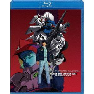 U.C.ガンダムBlu-rayライブラリーズ 機動戦士ガンダム0083-ジオンの残光- [Blu-ray]|ggking