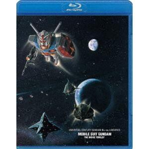 U.C.ガンダムBlu-rayライブラリーズ 劇場版 機動戦士ガンダム [Blu-ray]|ggking