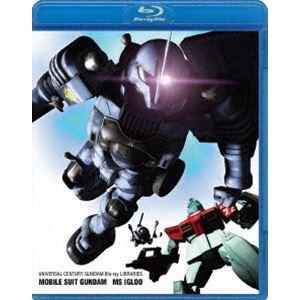 U.C.ガンダムBlu-rayライブラリーズ 機動戦士ガンダム MSイグルー [Blu-ray]|ggking