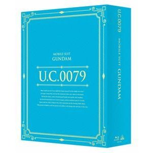 U.C.ガンダムBlu-rayライブラリーズ 機動戦士ガンダム [Blu-ray]|ggking