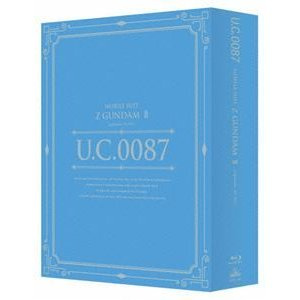 U.C.ガンダムBlu-rayライブラリーズ 機動戦士Zガンダム II [Blu-ray]|ggking