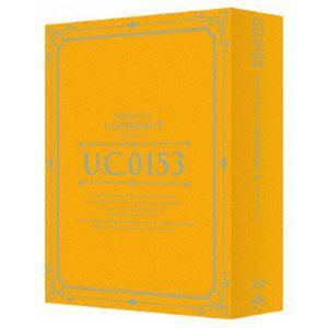 U.C.ガンダムBlu-rayライブラリーズ 機動戦士Vガンダム II [Blu-ray]|ggking