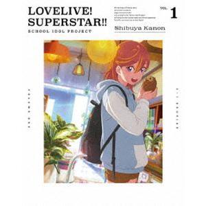 ラブライブ!スーパースター!! 1(特装限定版) (初回仕様) [Blu-ray] ggking