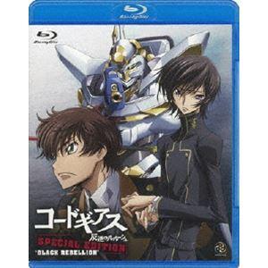 コードギアス 反逆のルルーシュ SPECIAL EDITION 'BLACK REBELLION' [Blu-ray] ggking