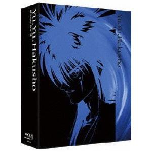幽遊白書 Blu-ray BOX 3 [Blu-ray]|ggking