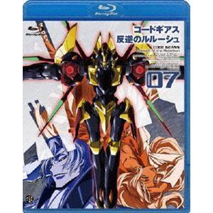 コードギアス 反逆のルルーシュ volume07 [Blu-ray] ggking