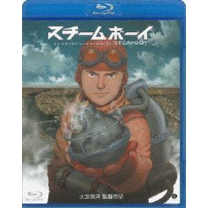 スチームボーイ [Blu-ray]|ggking