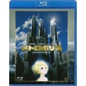 メトロポリス [Blu-ray]|ggking