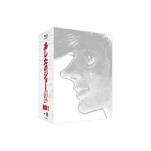 あしたのジョー2 Blu-ray Disc BOX 1 [Blu-ray]|ggking