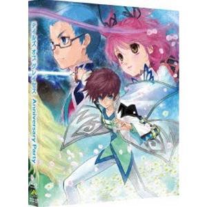 テイルズ オブ グレイセス Anniversary Party【通常版】 [Blu-ray]|ggking