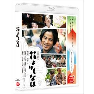 花よりもなほ [Blu-ray] ggking