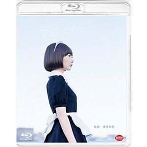 空気人形 [Blu-ray]|ggking