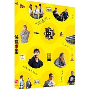 任侠学園(特装限定版) (初回仕様) [Blu-ray]|ggking