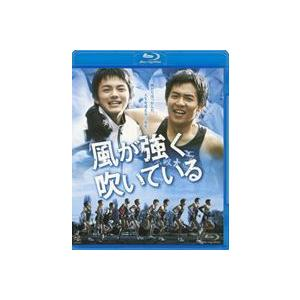風が強く吹いている [Blu-ray]|ggking