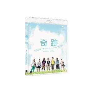 奇跡 [Blu-ray] ggking