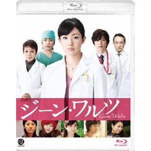 ジーン・ワルツ [Blu-ray] ggking